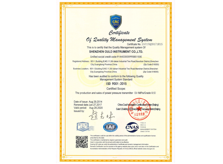 ISO 9001: 2005